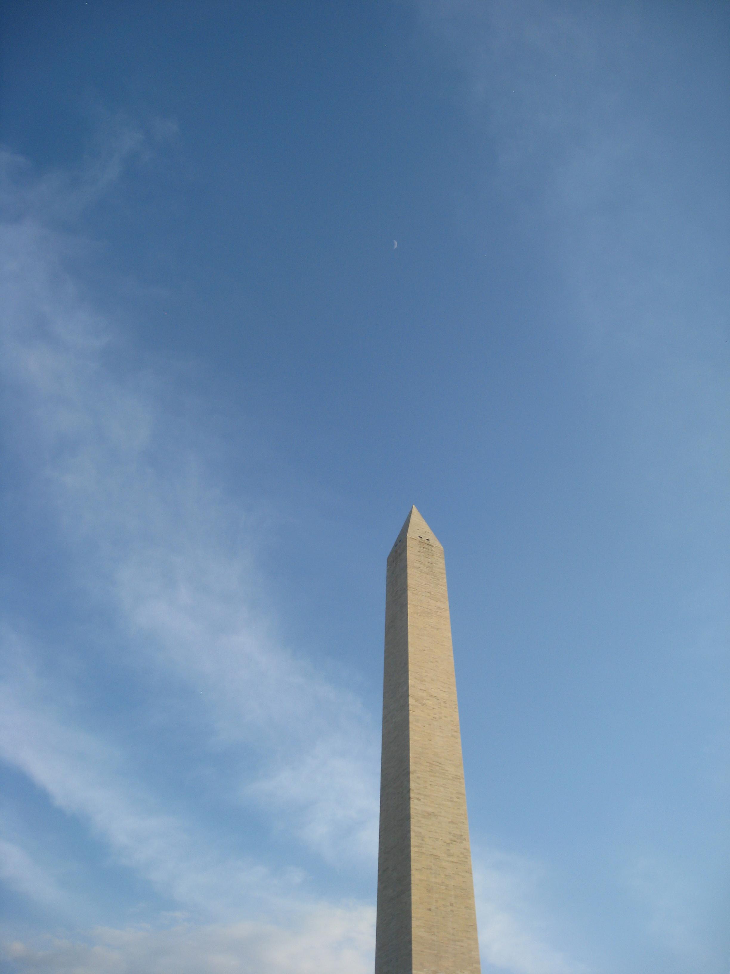 monuments astronomy - photo #21